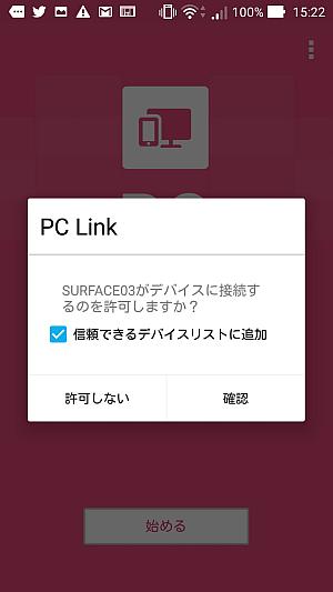 Screenshot_2015-06-27-15-22-19