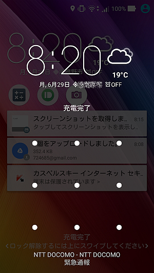 Screenshot_2015-06-29-08-20-59