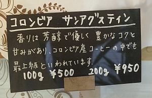 2015-07-04 17.37.10