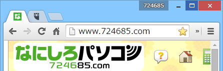 2015-07-27 10.52.18