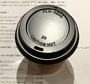 2015-10-06 19.43.55