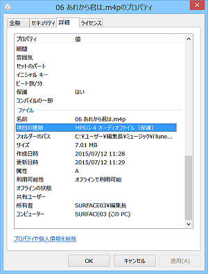 20150712-113050