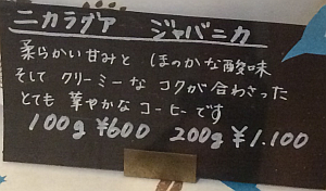 2015-08-01 19.14.48