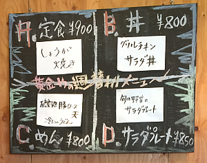 2015-09-05 13.10.34