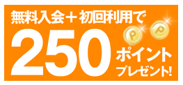 2015-09-13 00.43.22