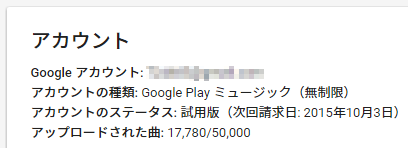 2015-09-22 07.57.01