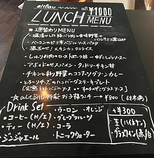 2015-09-29 13.42.02