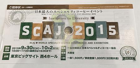 2015-10-02 15.01.21