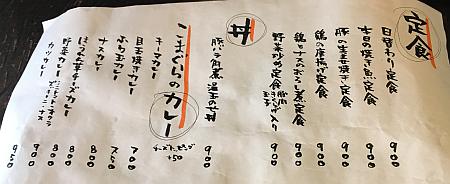 2015-10-13 13.48.20