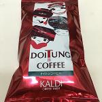 おいしいだけではないタイ産のコーヒー豆「ドイトンコーヒー」を味わう(カルディ)