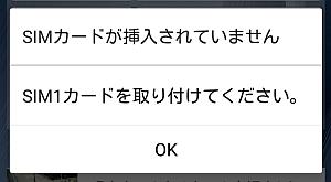 Screenshot_2015-10-03-05-47-02