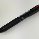 試行錯誤の手帳記入には、こすれば消える3色ボールペン「フリクションボール3」がよさそう