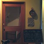 東小金井の「インド富士」で絶品カレー 2種とアチャールのセットをいただきました