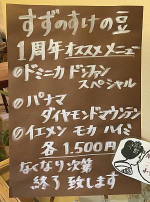 2015-11-07 18.32.54