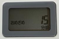 2015-11-18 12.01.44