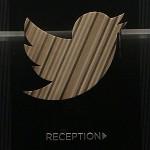 「売上・集客・会員獲得に効く!Twitter広告 ビジネス活用セミナー」に参加してきました