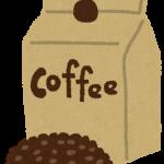 自宅で挽いて味わったコーヒー豆の生産地が 30か国を超えて分かったこと、感じたこと
