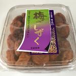 「ふるさと納税」で塩分控えめの梅干「梅のしずく」に魅かれて小田原市に寄付させていただきました
