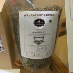 インドネシア スマトラ島の希少珈琲豆「コピ・ルアック」を味わう(東小金井自家焙煎「すずのすけの豆」)