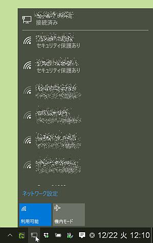 20151222-121051