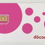 Lenovo YOGA TAB 3 8 に搭載予定の mineo SIM カードが年末に間に合わなかった理由