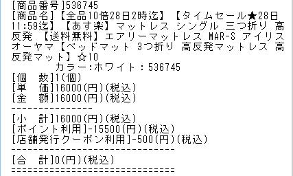 2016-01-04 07.02.58