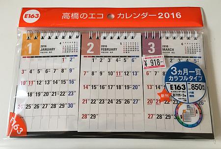 2016-01-08 14.27.14