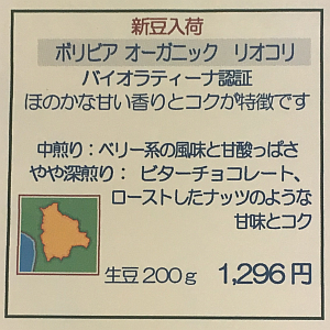 2016-02-21 09.08.28