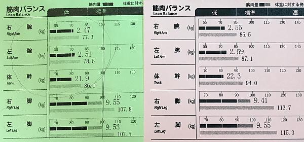 2016-04-01 11.17.32