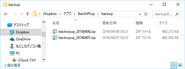 2016-04-07 09.44.24