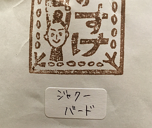2016-04-16 18.55.38