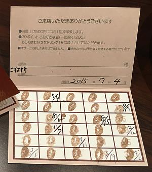 2016-04-16 18.58.59