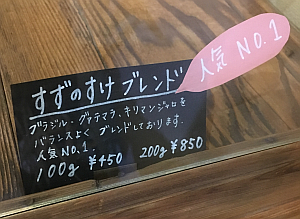 2016-04-16 19.38.23