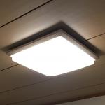 仕事部屋の蛍光灯を「LED シーリングライト HH-CS0650A」に交換した理由と使用感レビュー