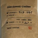 ケニア産のコーヒー豆「マサイ」を味わう(BLACKWELL COFFEE)