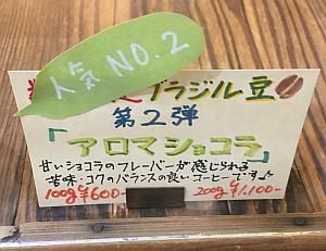 2016-04-16 19.38.29