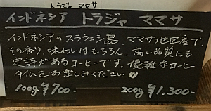 2016-05-21 18.47.37