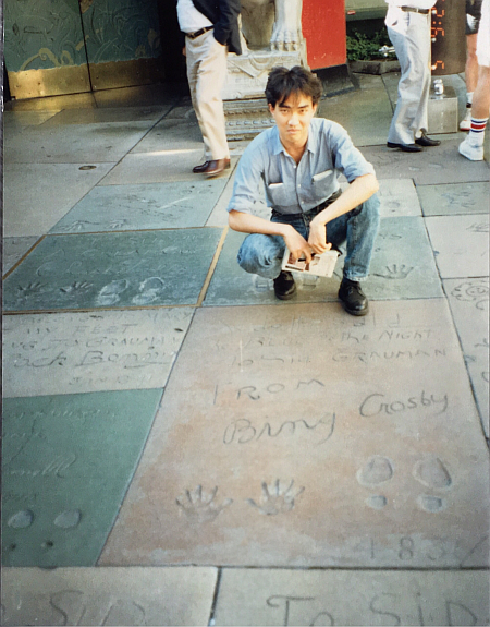 1988-06-05 00.00.02