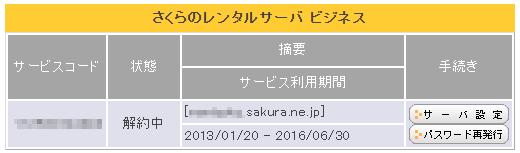 2016-06-04 08.53.12