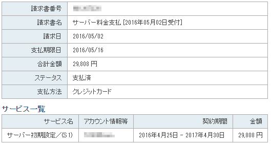 2016-06-07 07.26.01