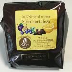 ブラジル産のコーヒー豆「フォルタレーザ農場(Sitio Fortaleza)」を楽しむ(UCCカフェメルカード)