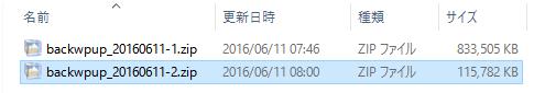 2016-06-11 08.10.39