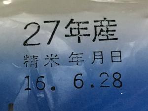 2016-07-08 10.36.57