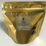 ブルンジ COE 2015年度 1位受賞ロットのコーヒー豆「ネンバ」を味わう(UCCカフェメルカード)
