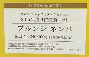 2016-07-21 16.43.47