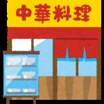 吉祥寺で千円以下でランチを楽しめる中華料理店 12選
