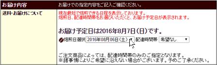 2016-08-05 15.00.53