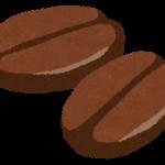 自宅で挽いて飲むコーヒー豆の生産国で 40か国を目指すときに残っている国は