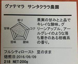 2016-09-15-08-10-06