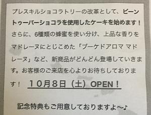 2016-09-16-07-38-51